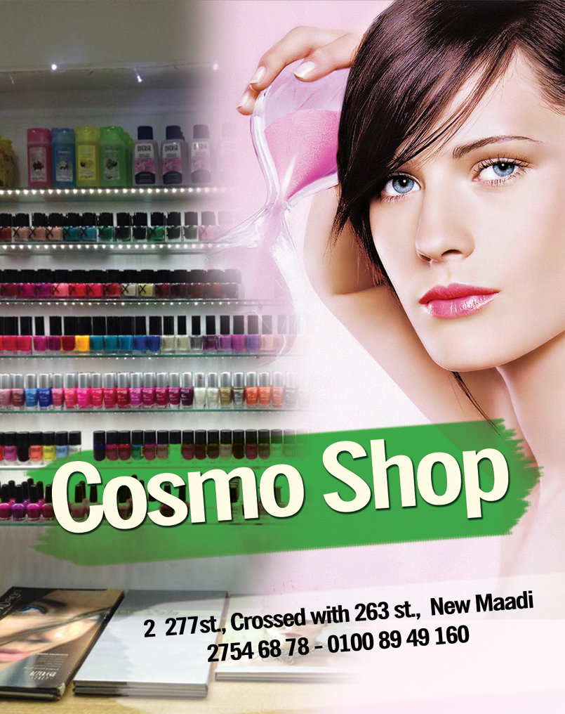 Cosmo Shop