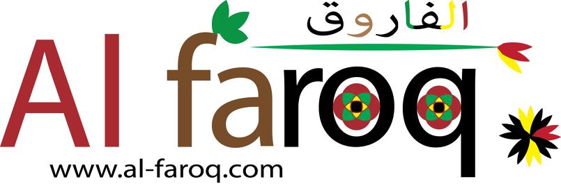شعار الفاروق