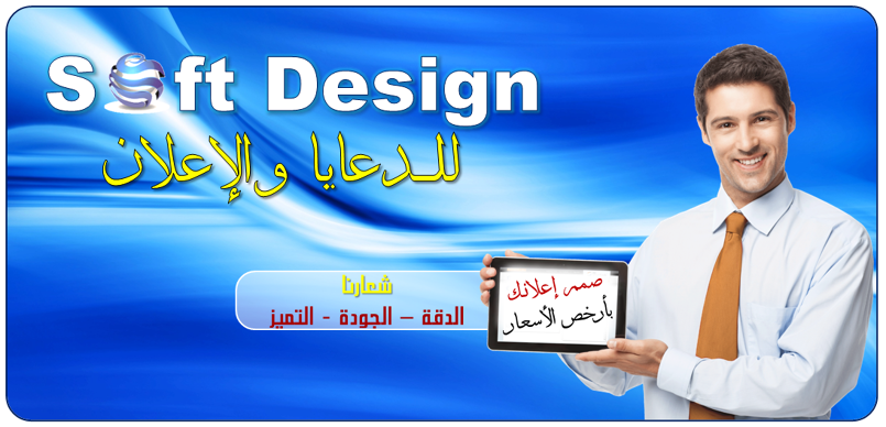 2 - soft design