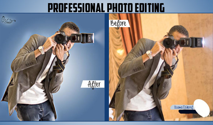 تعديل صورة