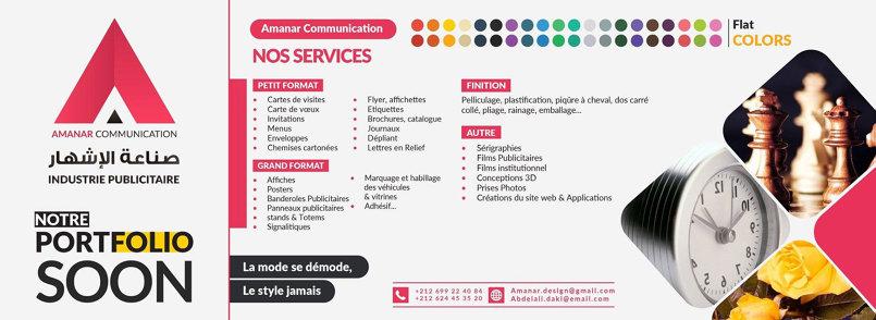 Amanar Communication