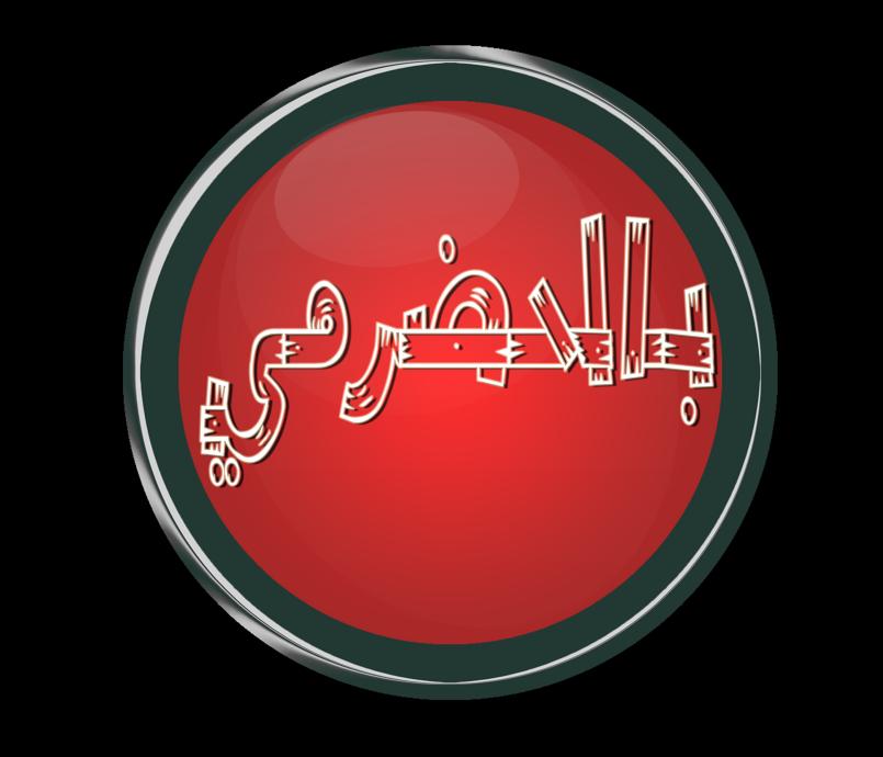 logo قناة على يوتيوب او فيس بوك او تويتر