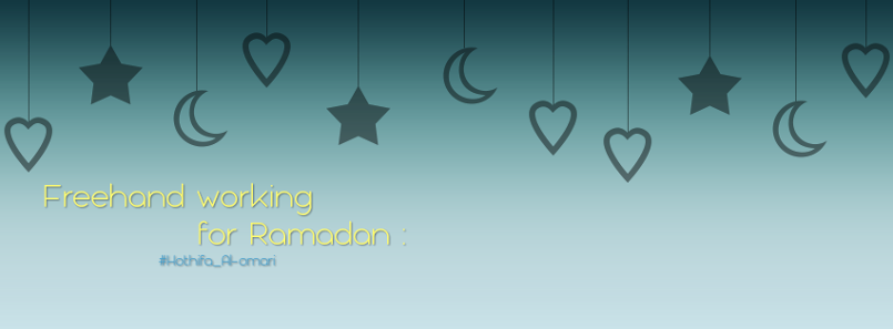 مخطوطة رمضان  خط حر -Handfree work 1 for ramadan