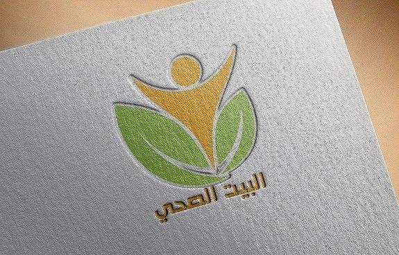 شعارات من تصميمي