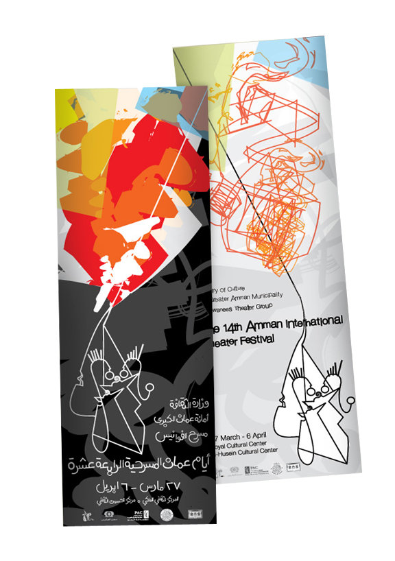 Brochure (Covers) - AITF 14