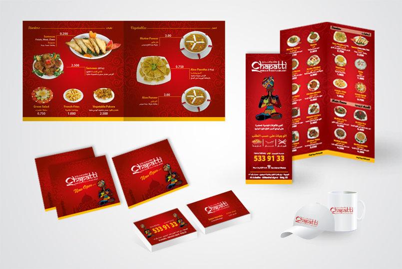 تصميم أعمال مطعم شاباتي الهندي في عمان