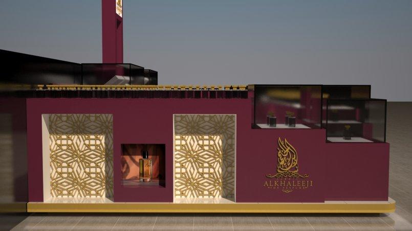 Al-Bait Al-Khaleeji Perfume Kiosk - Mishrif Mall - Dubai