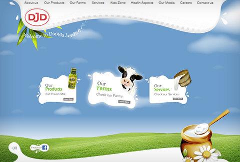 DJD (Baladna) Official Website