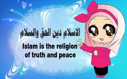 islamic infographic