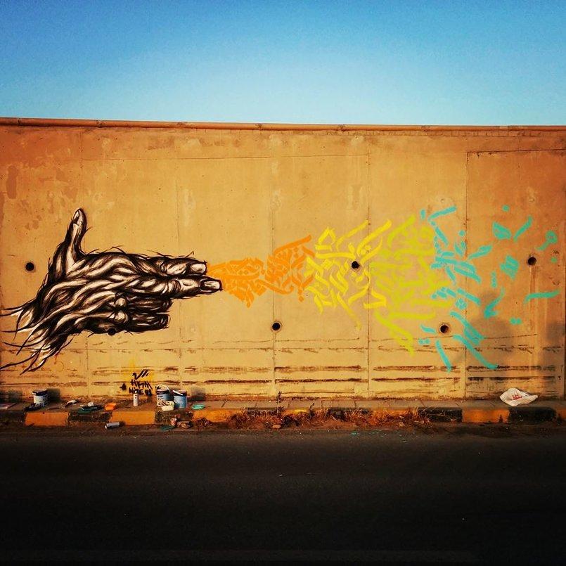 """جزء من مشاركتي في مشروع """"بلدك """" المفرق- الاردن"""