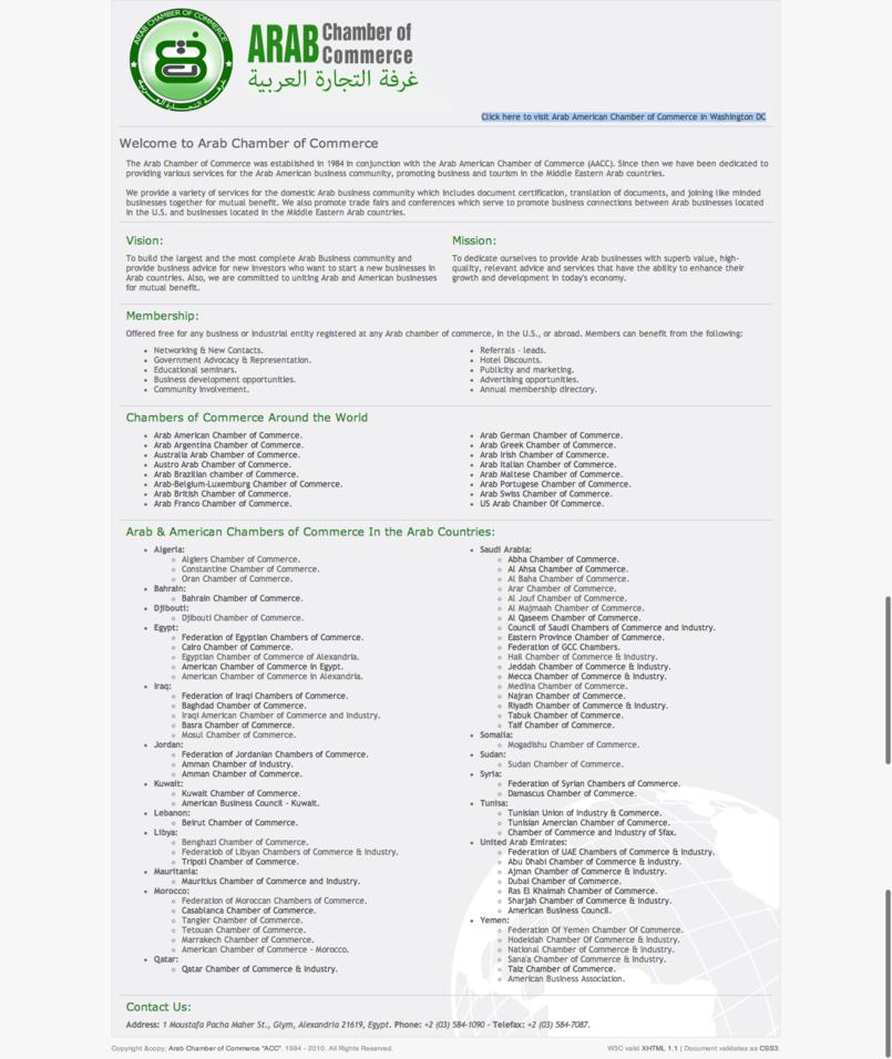 صفحة عرض لواجهة موقع غرفة تجارية