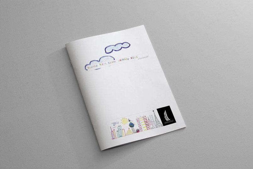 1 - Tamdeen Real Estate - Annual Report 2006