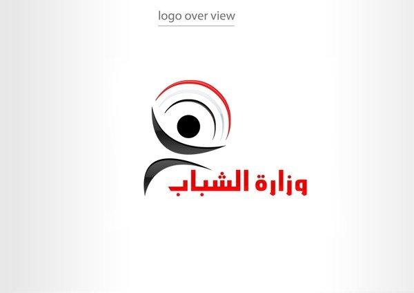 تصميم العلامة الخاصة بوزارة الشباب المصرية