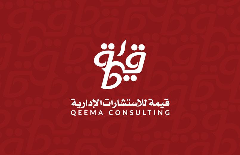 QEEMA Branding