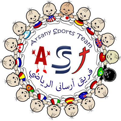 logo for Arsany sports team