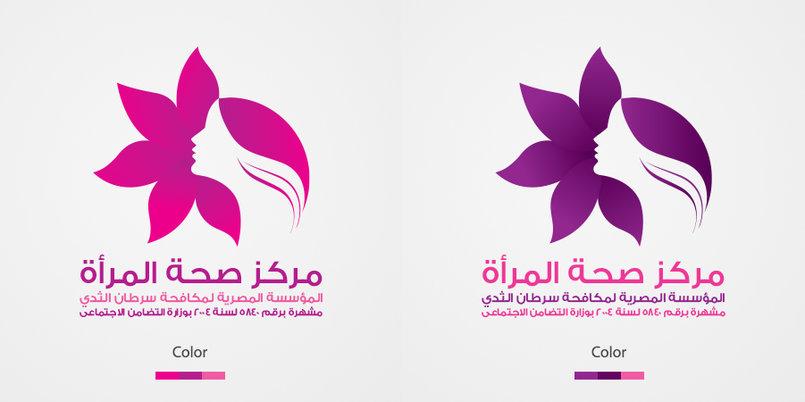 شعار مركز صحة المرأه