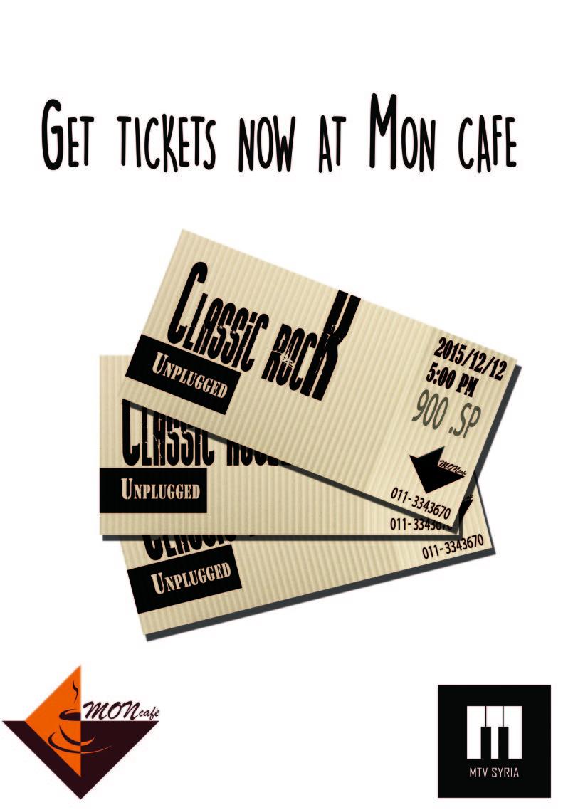 تصميم بطاقات لحفلة موسيقية