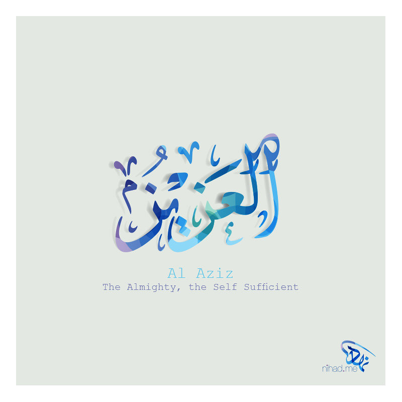 Al Aziz (العزيز) The Almighty, the Self Sufficient
