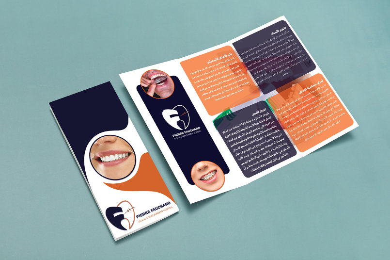 مشروع هوية بصرية لمشفى أسنان تخصصي بأمراض اللثة وتجميل الأسنان