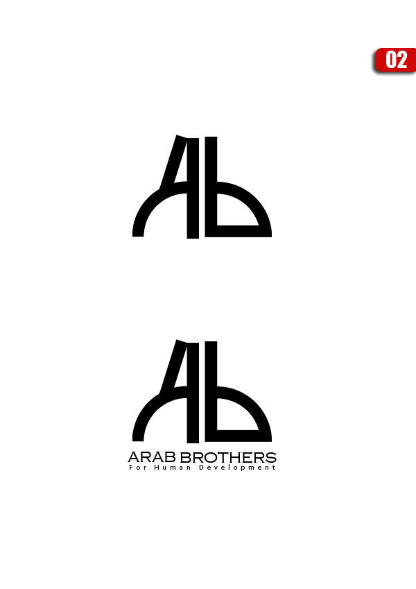Arab brother