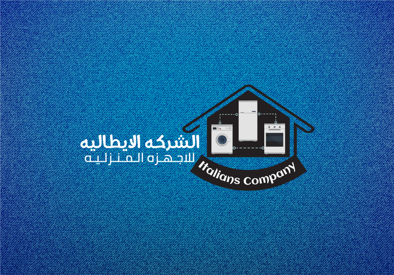 تصميم شعار جديد لمحل اجهزه كهربائيه