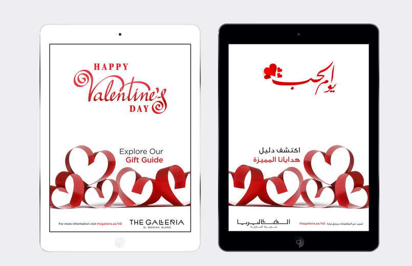 VALENTINE'S DAY - The Galleria UAE - Microsite