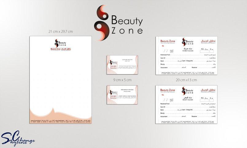 هوية شركة بيتيزون لنطاق الجمال