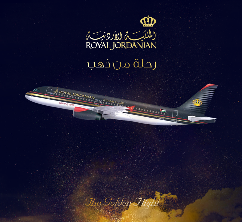 Royal jordanian ads
