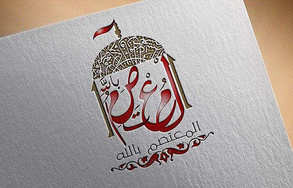 1 - المعتصم بالله