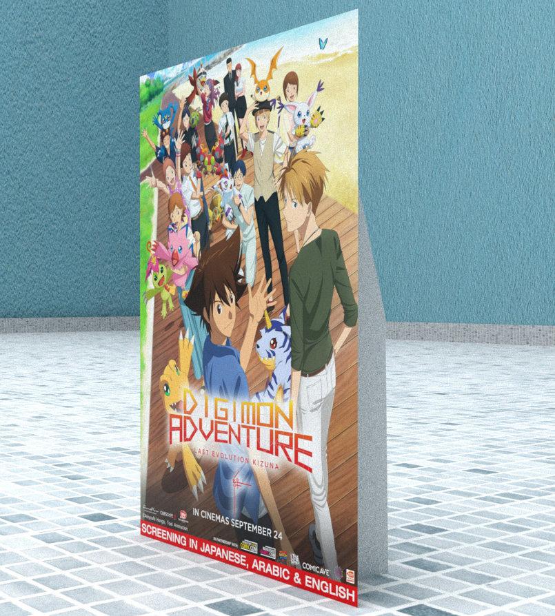 Digimon Adventure Last Evolution Kizuna - standee