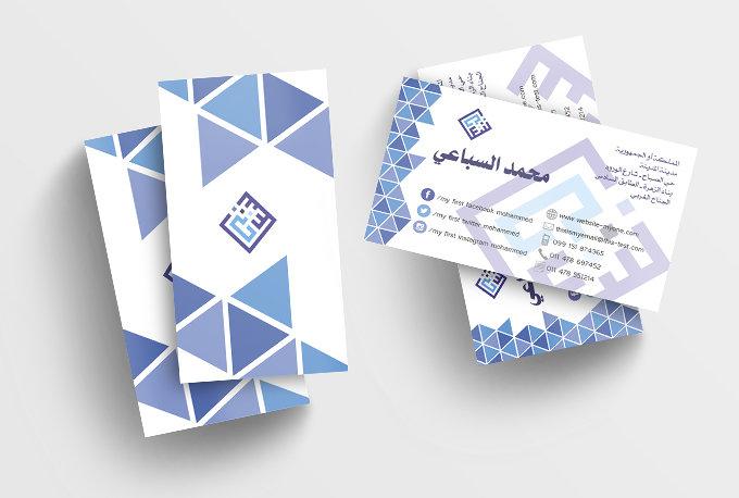 بطاقات الأعمال بعد بعض التعديلات