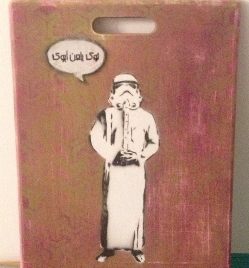 Storm Trooper reads: Luke damn your father - stencil on mini cutting board
