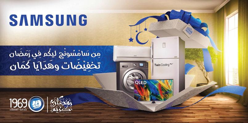 Samsung Sudan