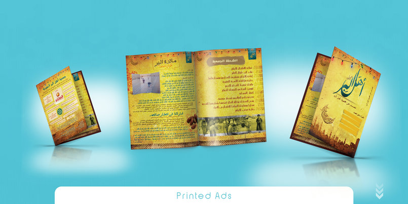 Printed ads