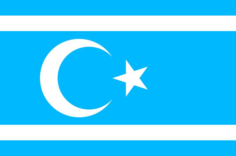 علم تركمان العراق