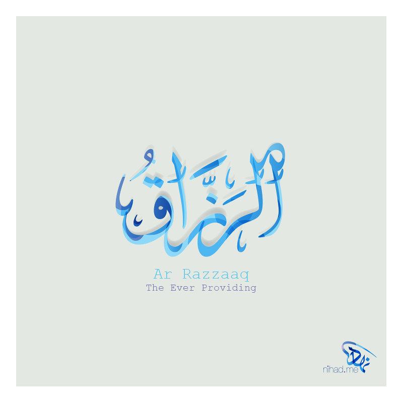 Ar Razzaaq (الرزاق) The Ever Providing