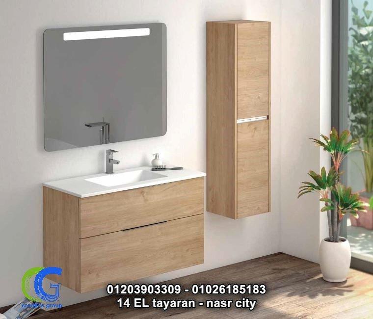 وحدات حمام خشب متميزة – للاتصال 01026185183