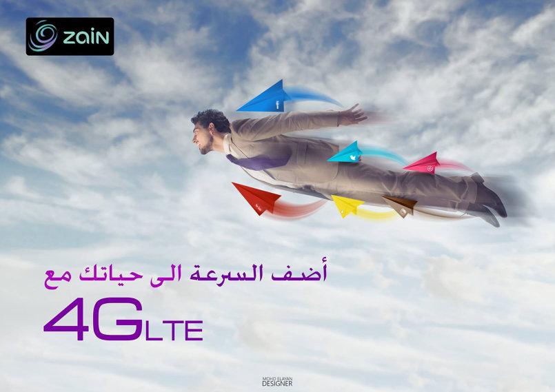 Zain 4G