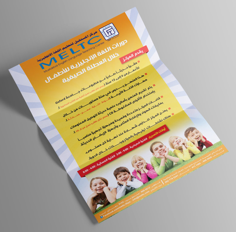 MELTC  Flyer Design