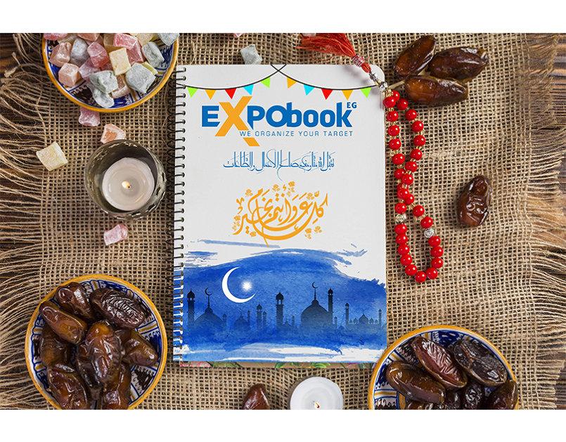 ExpoBook