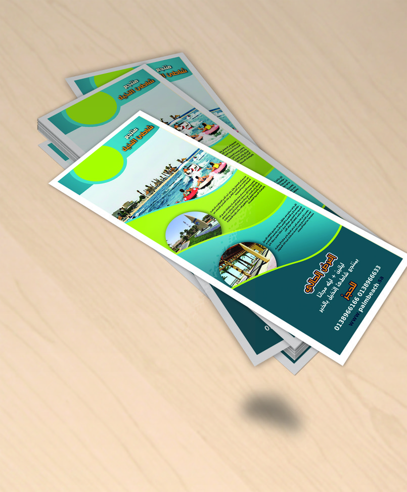 flyer illustrator