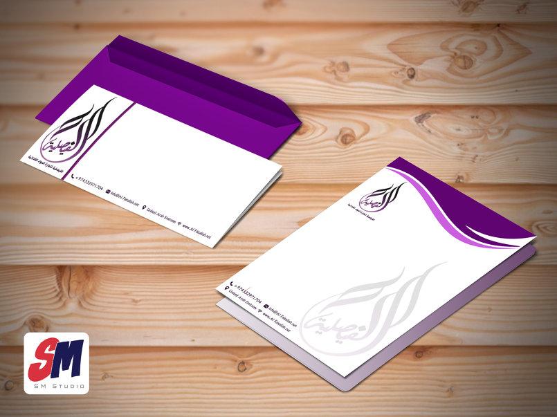 Faisaliah Company