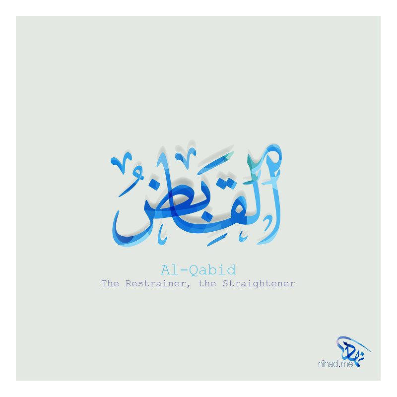 Al Qaabid (القابض) The Restrainer, the Straightener