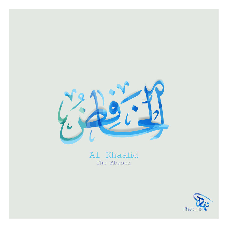 Al Khaafid (الخافض) The Abaser