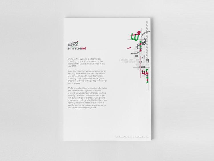 Emirates Net Corporate Identity