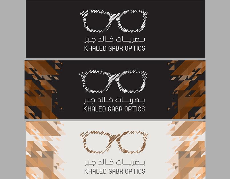 Khaled Gabr Optics
