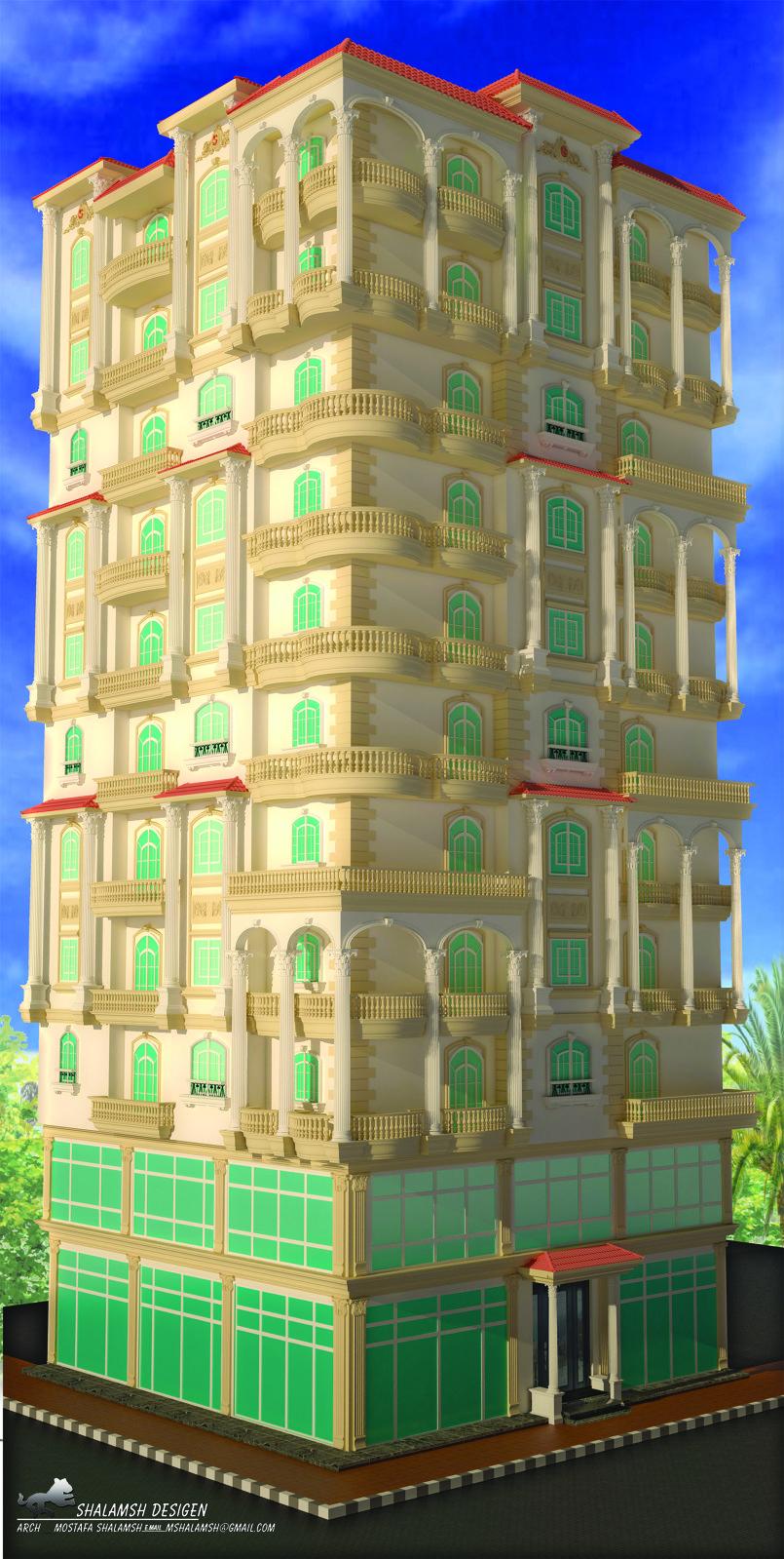 برج سيداروس