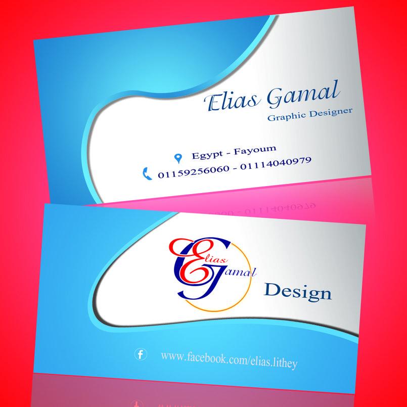 بطاقات اعمال