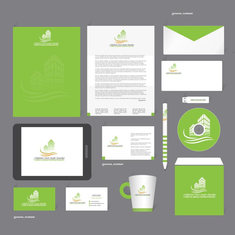 T'AREIF AL BENAA CONTRACTING EST - Branding