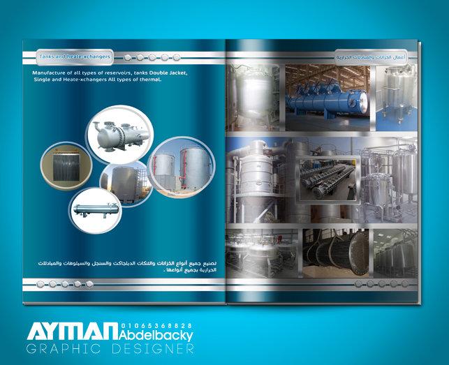 ANA Catalog - By Ayman Creative- 157325_ayman :: Tasmeem ME